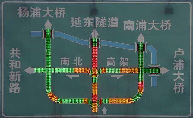 drip dynamisch panelen snelweg